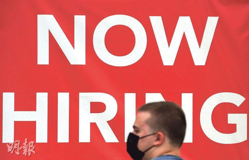 美國上月非農新增職位創下今年新低,職位僅增19.4萬,但同時失業率降至4.8%。(法新社)