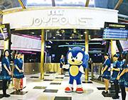 內地經營電玩娛樂場 Joypolis 的華夏文化上周四停牌惹外界關注。圖為集團位於青島的世嘉都市樂園。(網上圖片)