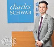 嘉信理財副總裁—理財顧問林長傑