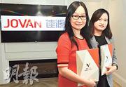 佳源執行董事兼聯席公司秘書卓曉楠(左)表示集團旗下菁雋仍有五套特色單位正在招標發售。(劉焌陶攝)