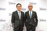 新創建行政總裁兼執行董事馬紹祥(左)稱希望藉購入現金流較強及有上升空間的業務,以增進回報;右為執行董事何智恒。(資材圖片)