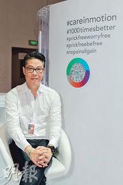 舒糖訊息科技(Glutrac)創辦人何耀威