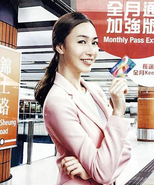 港鐵全月通加強版共有5款選擇,但不適用於過海。圖為港鐵宣傳廣告。