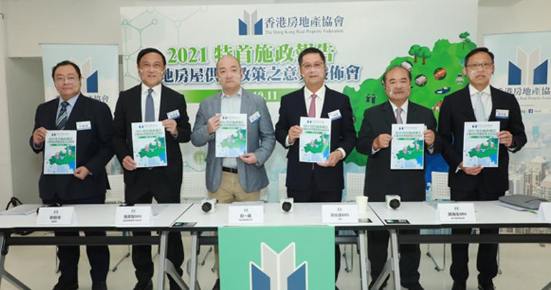 香港房地產協會:建議加快活化工厦增住房供應  精簡城規程序