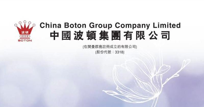 電子煙生產商1.56億購觀塘道368號頂層作港總部