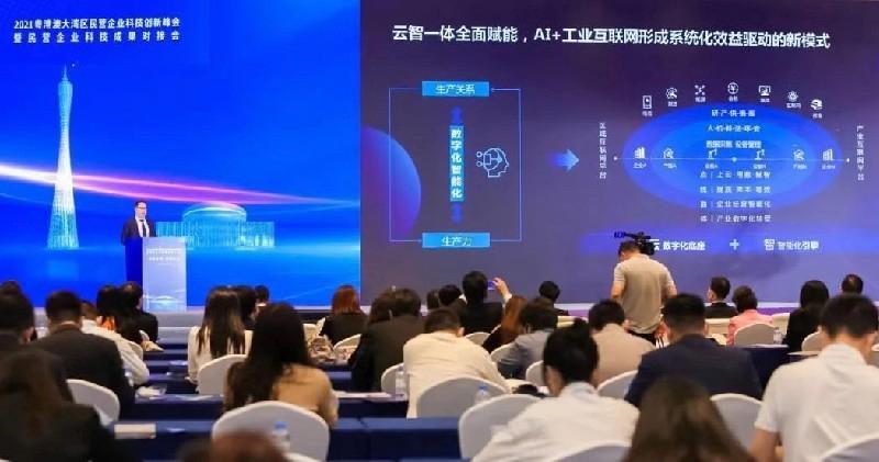百度智能雲在廣州設「AI+工業互聯網基地」