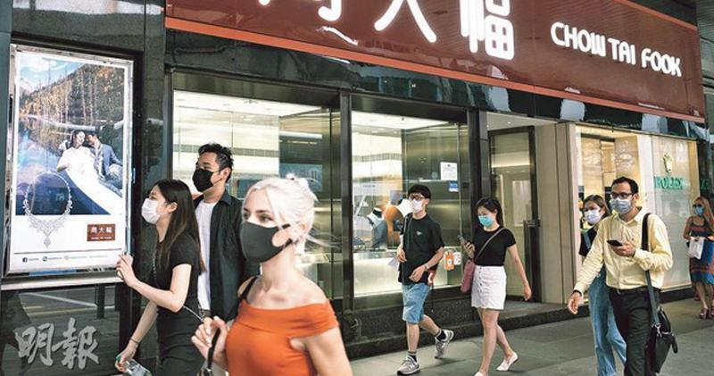 周大福上季港澳同店銷售增長達58%