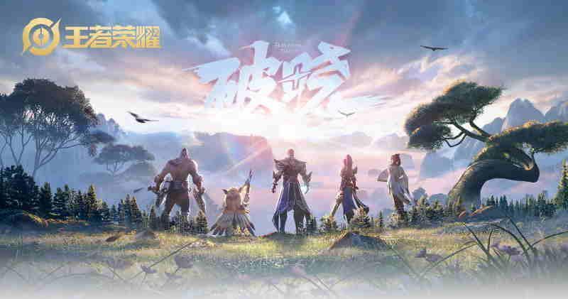 中國手遊第3季收入按年升9% 騰訊《王者榮耀》收入最多