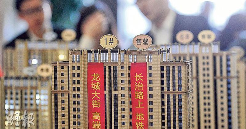 龍湖上月賣樓跌33% 潤合同銷售地跌24%