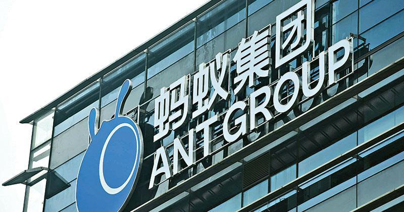傳螞蟻退股財新傳媒 上周中國擬限制非公有資本參與傳媒相關業務