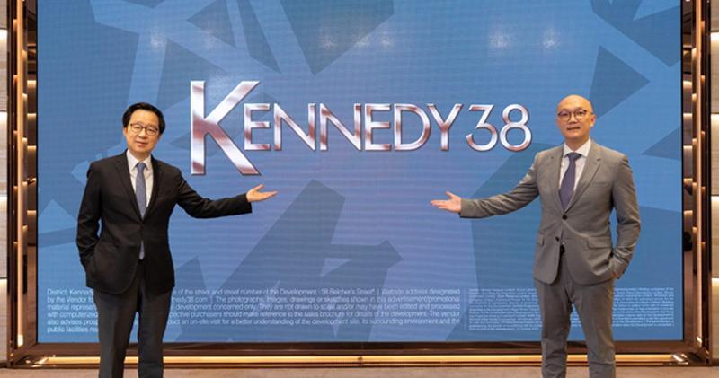 新地西環KENNEDY 38擬下月推 一房佔約六成。新地雷霆(左),旁為唐錦江。