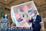 長實執行董事趙國雄(右)表示,洪水橋新盤#LYOS已獲批出預售樓花同意書,下周擬上載樓書,最快本月開售。(李紹昌攝)
