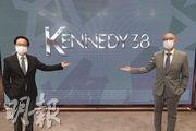 新地副董事總經理雷霆(左)稱,西環KENNEDY 38的樓書及示範單位正製作中,擬下月開售。(曾憲宗攝)