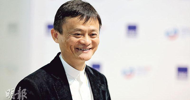 路透:馬雲現在香港 跟商業伙伴會面