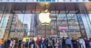 傳獲蘋果納入優質屏幕供應商名單 京東方:不對單一客戶置評
