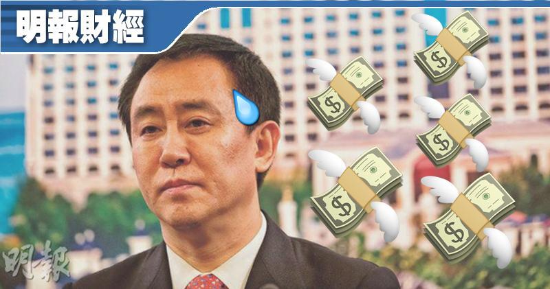 中國據報敦促恒大許家印動用個人身家償付債務