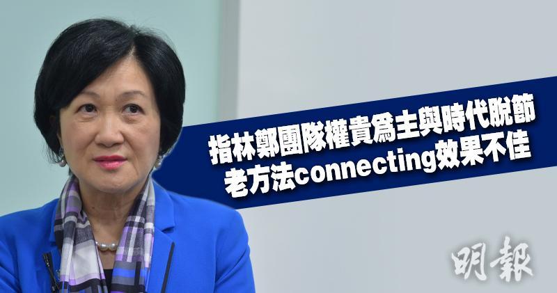 [img]https://fs.mingpao.com/ins/20170327/s00001/88ee8886c8c657eab19fbdb7c25a7e0b.jpg[/img]