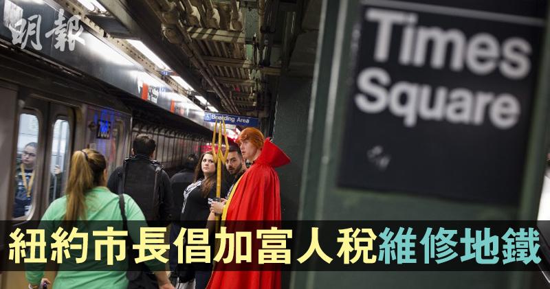 (資料圖片/明報製圖)