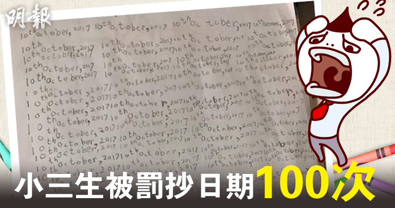 [img]https://fs.mingpao.com/ins/20171012/s00001/9347776693f0e77ec429f1e6d79bd218.jpg[/img]