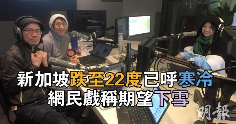 https://fs.mingpao.com/ins/20180112/s00005/1146d0509a8c6effa184a3fcb412290c.jpg