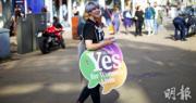 愛爾蘭公投放寬墮胎限制 票站調查指七成人贊成