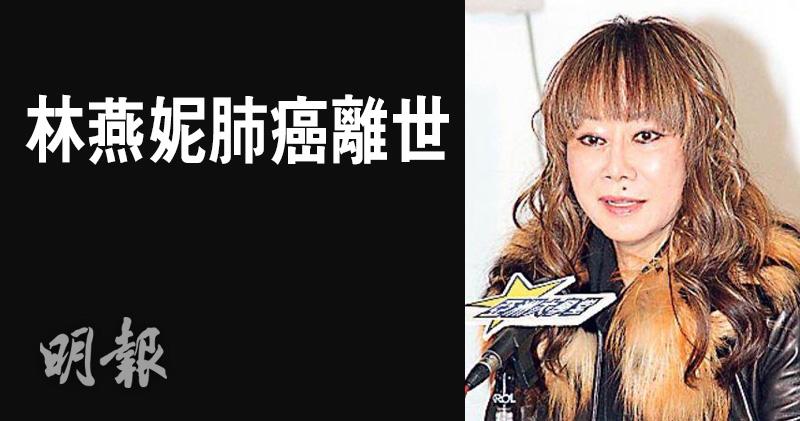 【林燕妮】專欄夢見死亡  文学欣賞