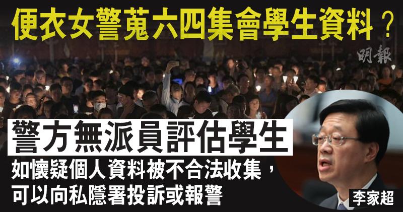 [img]https://fs.mingpao.com/ins/20180627/s00001/7c6f6b67981ab5f3ccbbc86ff0bc1532.jpg[/img]