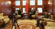 中國駐瑞典大使談桂敏海上電視認罪:他自己能同意被強迫嗎?