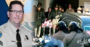 【加州酒吧槍擊案】殉職副警長明年退休 出發前與妻子通話成遺言