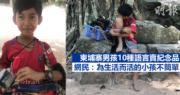 【網上熱話.短片】柬埔寨赤腳男孩10種語言賣紀念品 「向遊客學習」 網民:搵食艱難