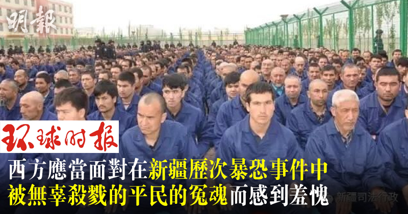 https://fs.mingpao.com/ins/20181116/s00004/068876b5affe76ce58e57c6c47f63a98.jpg