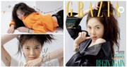 【因有自信所以美麗】泫雅素顏登時尚雜誌封面