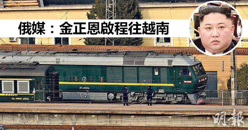 朝鮮領袖金正恩(圓圖)上月訪華後,乘坐專列(大圖)回國。(資料圖片/明報製圖)