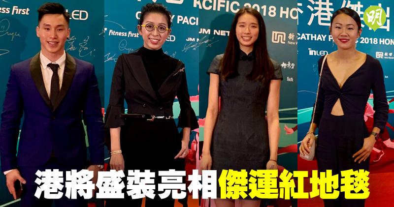 【傑運】港將盛裝亮相紅地毯 吳安儀黑色Jumpsuit登場搶鏡
