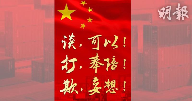 [img]https://fs.mingpao.com/ins/20190514/s00004/209261b5e5f07d76dcc04579470c2904.jpg[/img]