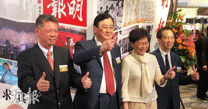 特首林鄭月娥(右二)出席《明報》60周年酒會。(黃廷希攝)