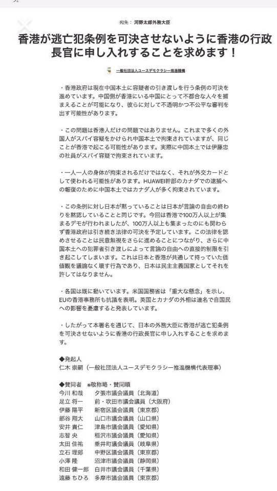 [img]https://fs.mingpao.com/ins/20190613/s00005/1750e6aebd5afa48ec0235095b299477.jpg[/img]