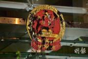 【逃犯條例.721遊行】中聯辦國徽遭塗污 梁振英:嚴厲譴責 毛孟靜:冀理解行為背後意義