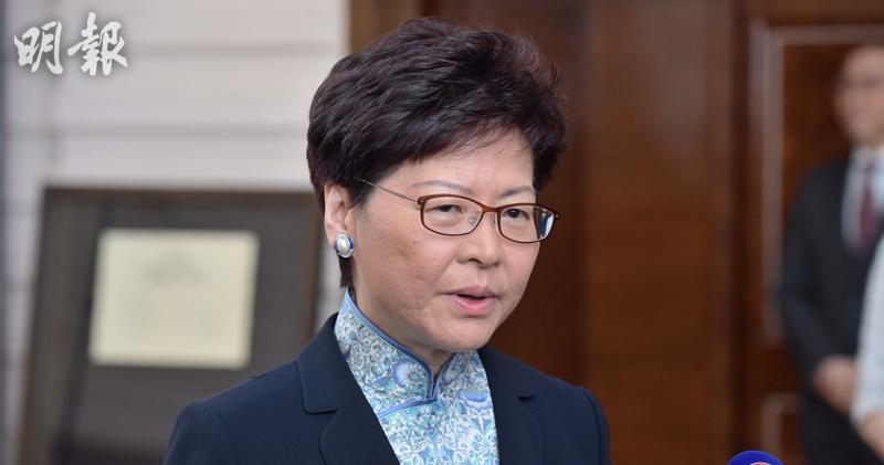 特首林鄭月娥(資料圖片)