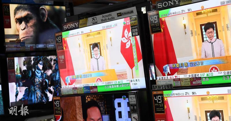 金鐘一間電器店播放林鄭月娥以視像發表施政報告。(賴俊傑攝)