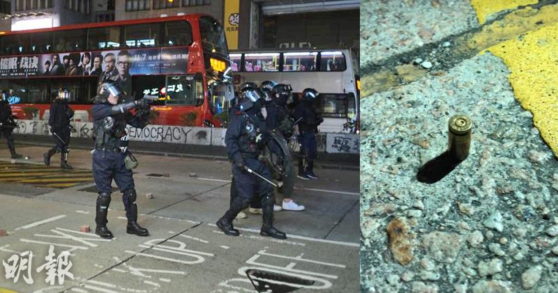 油麻地彌敦道近碧街有警員開槍發射一發實彈。當時曾有速龍警員舉槍,但據了解最後是便衣警向天開槍。現場地面遺下彈殼。(樊銳昌攝/Maximilian Cheng提供/明報製圖)