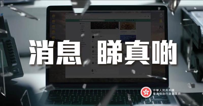 https://fs.mingpao.com/ins/20191129/s00001/24703027f50387cb7f2d20726b0af56b.jpg