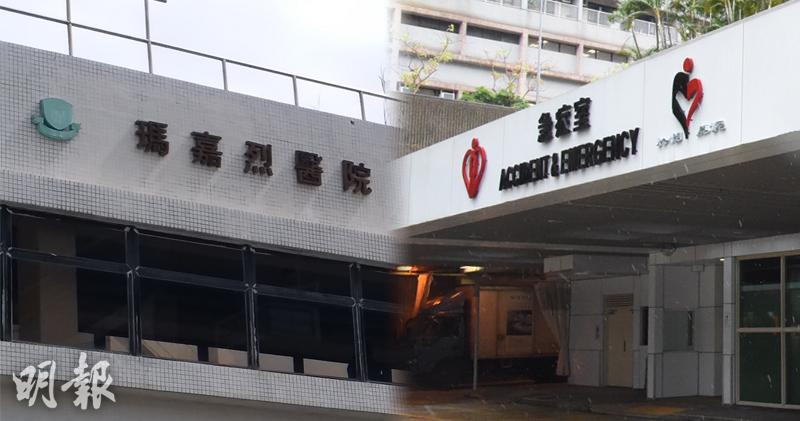 瑪嘉烈醫院(左)及東區醫院(右)(資料圖片/明報製圖)