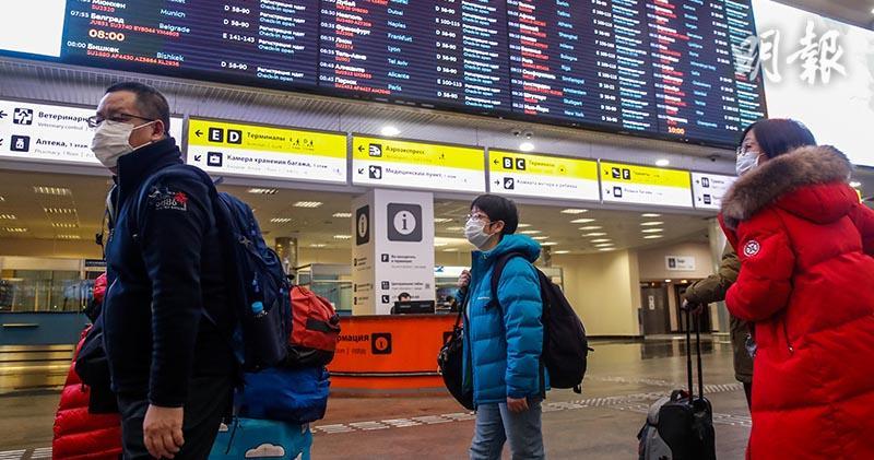 2月4日莫斯科謝列梅捷沃國際機場,有旅客戴上口罩。(路透社資料圖片)