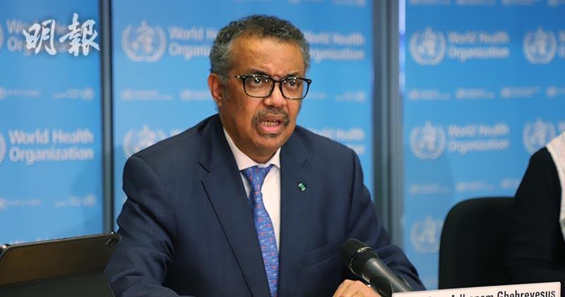 世界衛生組織(WHO)總幹事譚德塞(新華社資料圖片)