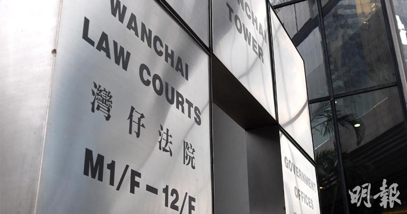 23歲青年認襲擊他人及藏汽油彈 還押6月中判刑