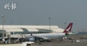 國泰裁員|港龍停止營運 消委會促國泰主動聯絡受影響乘客