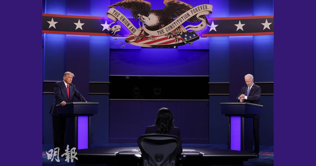 特朗普(左)與拜登(右)出席美國大選前最後一場總統候選人辯論。(法新社)