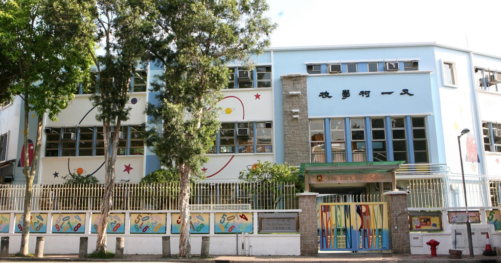 上呼吸道感染|再增學校65學童出現流鼻水、咳嗽、發燒等感染徵狀 衛生防護中心正調查多宗爆發個案