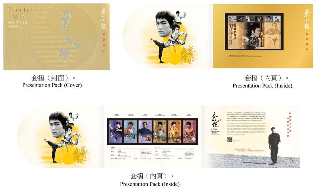 【李小龍誕辰80周年】香港郵政推特別郵票 11月27日發行
